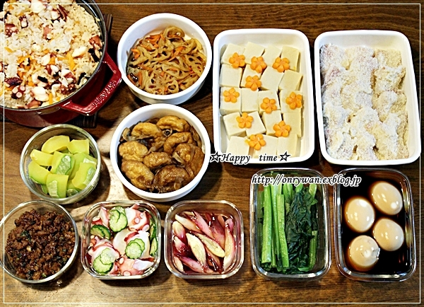 豚の生姜焼き弁当と今週の作りおき♪_f0348032_17571730.jpg