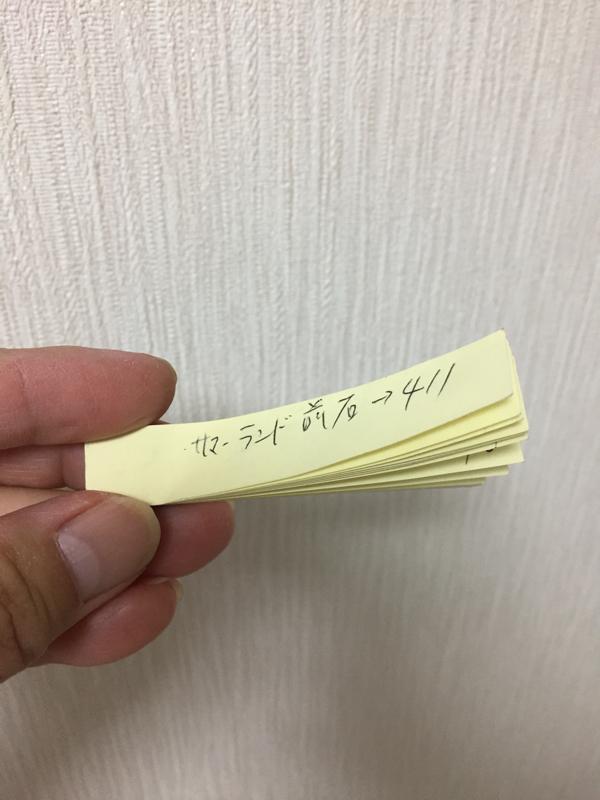 b0136045_06084736.jpg