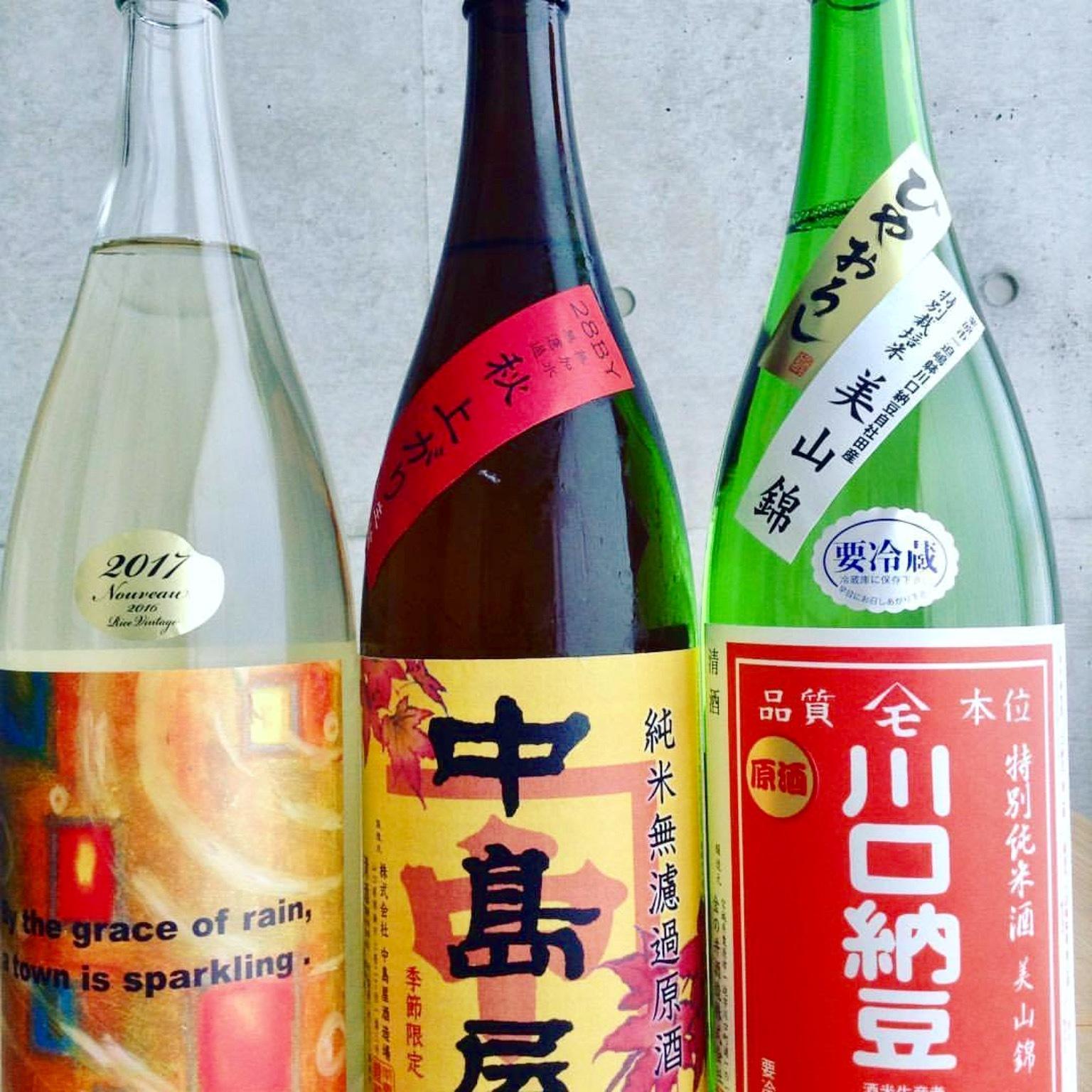 日本酒_b0290049_16291764.png