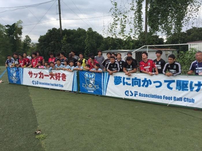 関東リーグ後期第9節vsTUY_a0109270_19073197.jpg