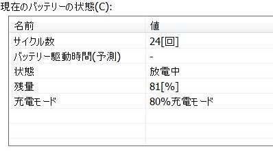 b0078675_10003301.jpg