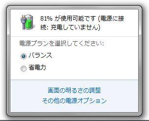 b0078675_10010051.jpg