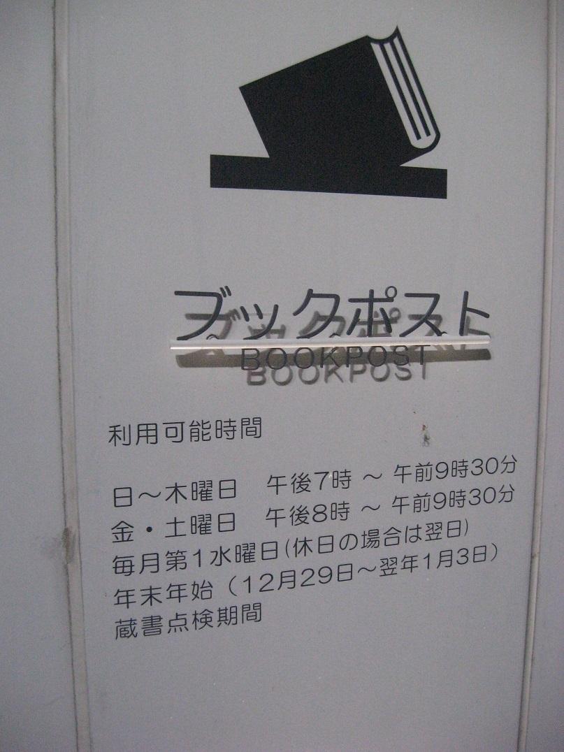 f0281398_00020099.jpg