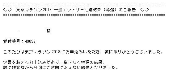b0362900_21244023.jpg