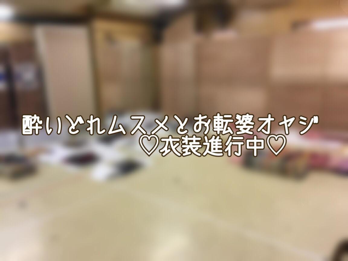 e0091114_16473945.jpg