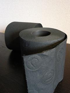 f0245124_20101140.jpg
