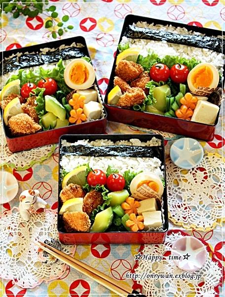 サーモンフライ弁当とパン作り♪_f0348032_18011785.jpg