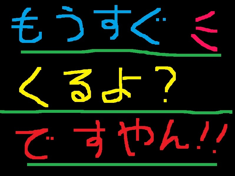 f0056935_09545021.jpg