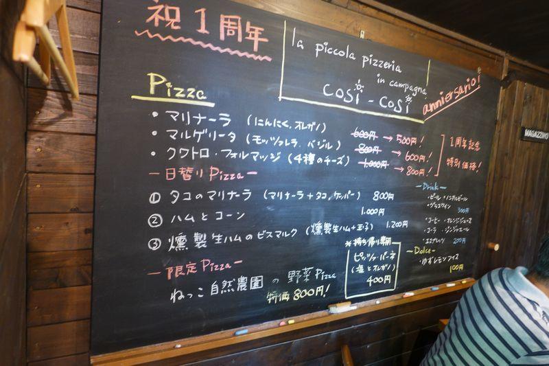 「cosi-cosi」さん 「oluoluカフェ」さん (滋賀県大津市、三重県伊賀市)_d0108737_14005023.jpg