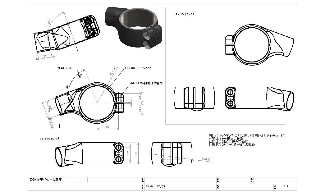新商品開発中_a0139843_23165171.jpg
