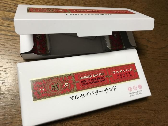 北海道のお土産_c0110051_07473680.jpg