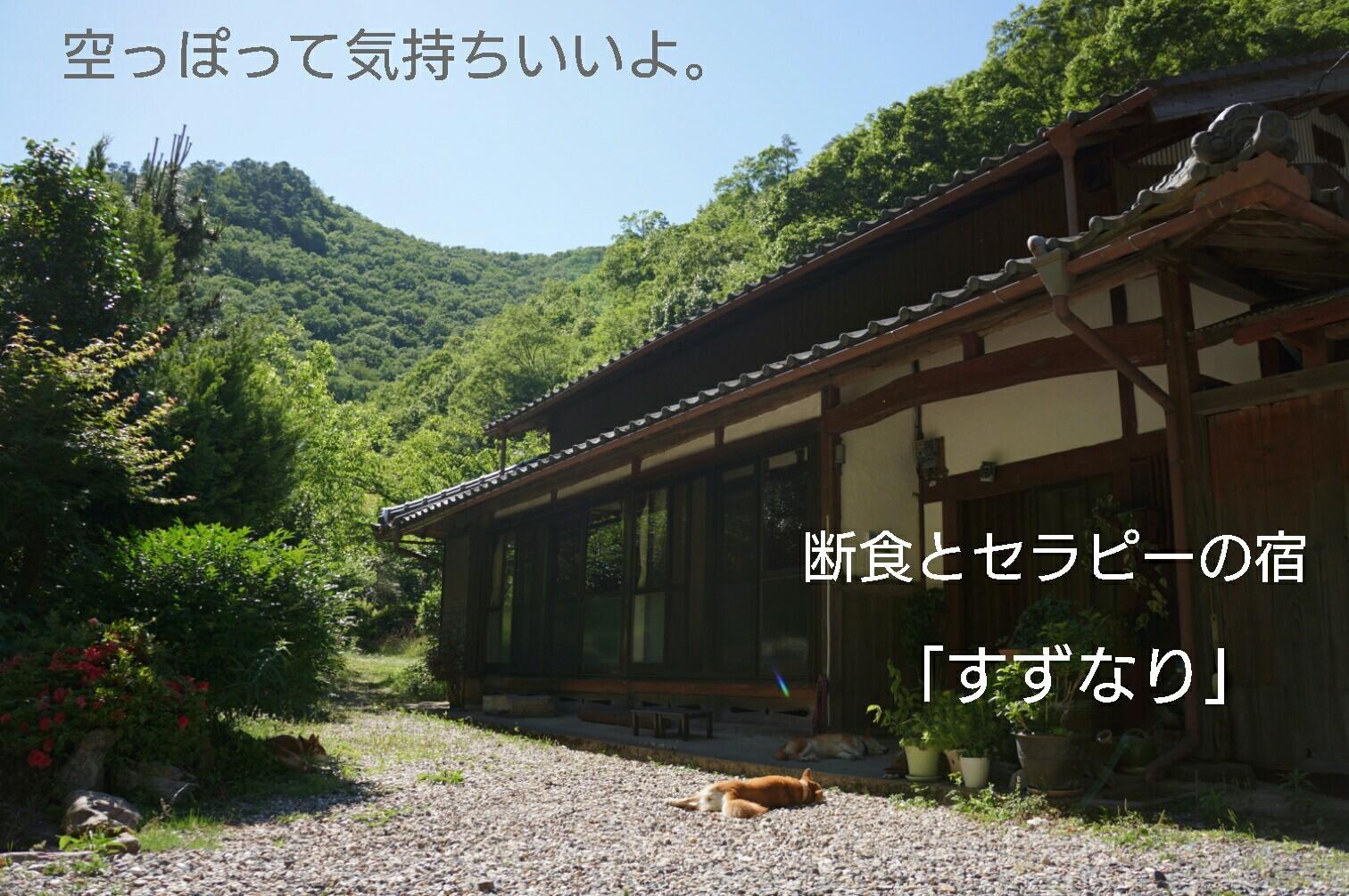 f0337851_16255867.jpg