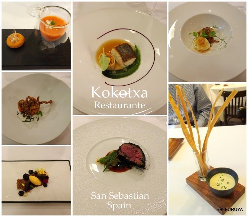世界一の美食の街 サン・セバスティアン_a0092659_16151110.jpg