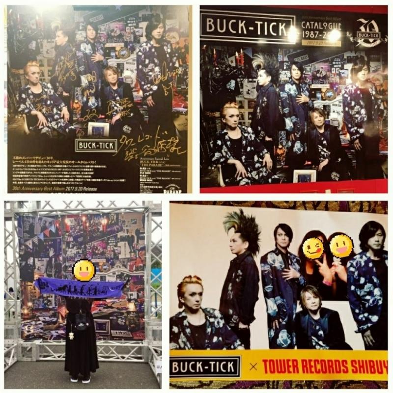 "BUCK-TICK2017 \""THE PARADE\"" 〜30th anniversary〜_b0328361_22032125.jpg"
