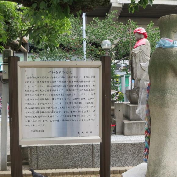 サンロードーーーーーーーーーー小阪 東大阪_c0001670_20014053.jpg