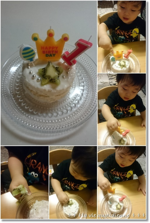 お誕生日ケーキ用に山食を焼きました&風船が怖くて泣いちゃう件_a0348473_04054374.jpg