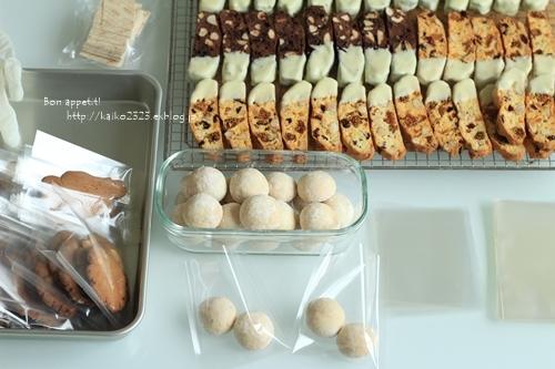 焼き菓子いろいろ - Bon appetit!