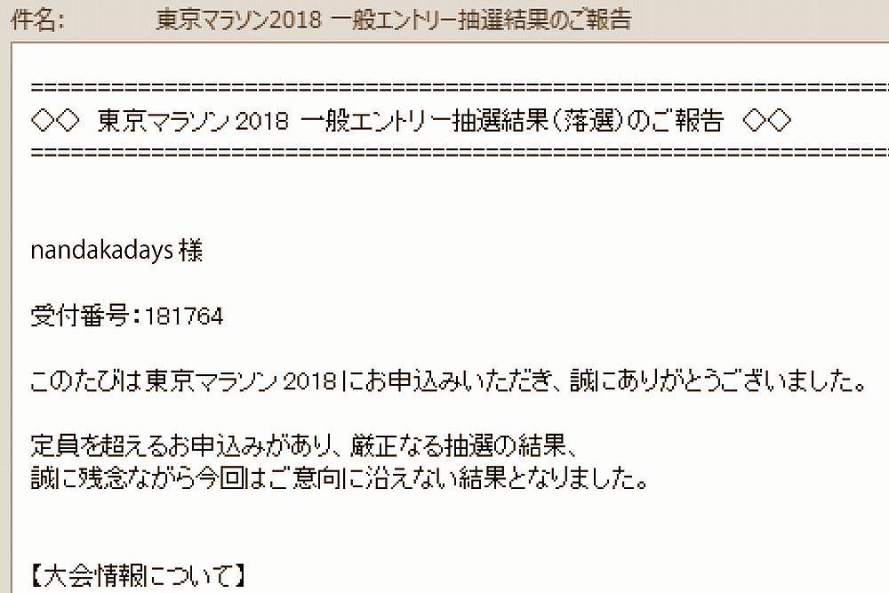 f0234982_23150441.jpg