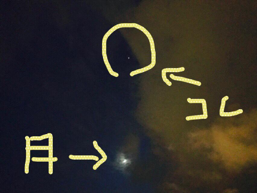 ボクシー【タバコ焦げ穴】リペア_d0351087_23353848.jpg