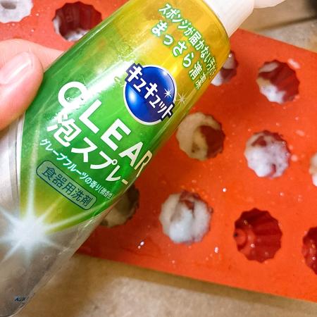 頑固なギトギト汚れも@花王キュキュットCLEAR泡スプレー グレープフルーツの香り_e0298288_15154897.jpg