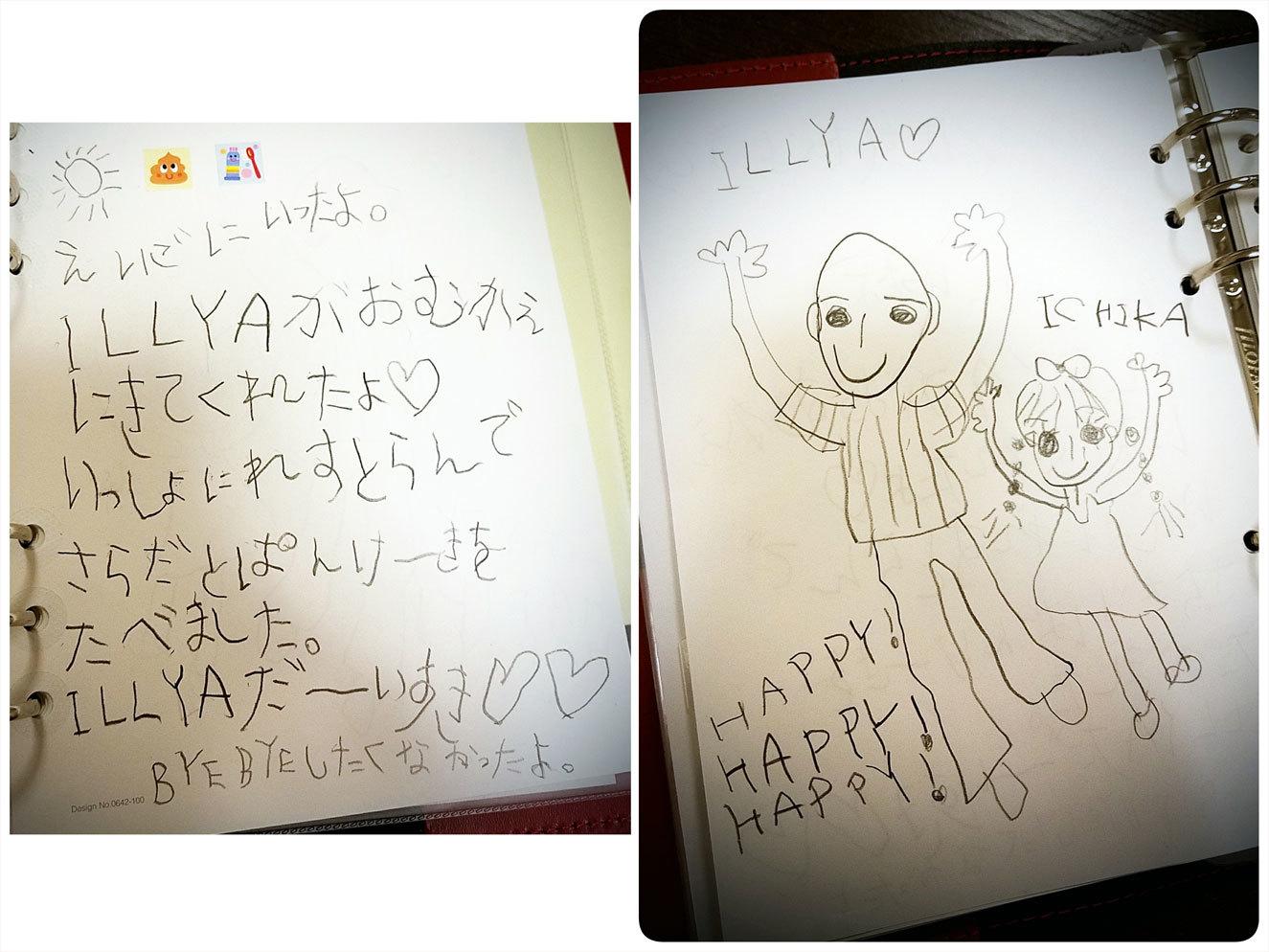ILLYA&母娘で良い時間☆(英語スクールの送迎付き!)_d0224894_03292208.jpg
