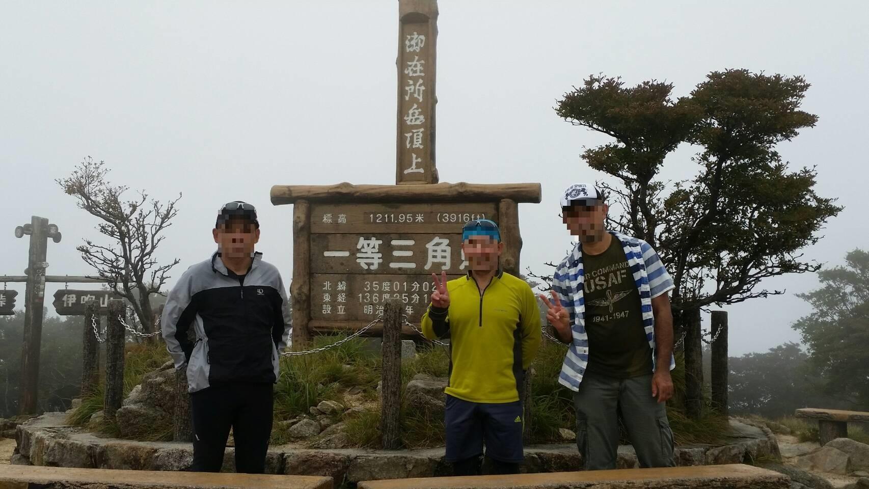 御在所岳登山 裏道コース_a0049296_18394581.jpg