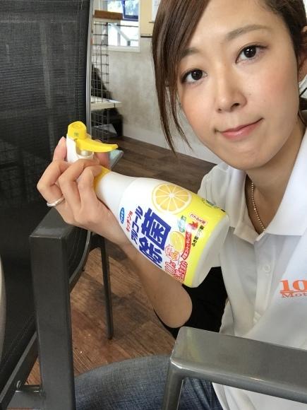 9月26日(火)TOMMY BASE ともみブログ☆ランクル ハマー カマロ_b0127002_19393763.jpg