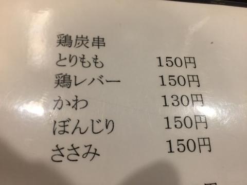 ラーメン放浪記 30_e0115904_07342443.jpg