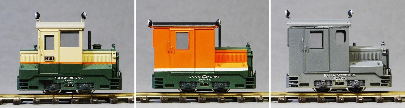 第13回軽便鉄道模型祭 総合ご案内_a0100812_02504772.jpg