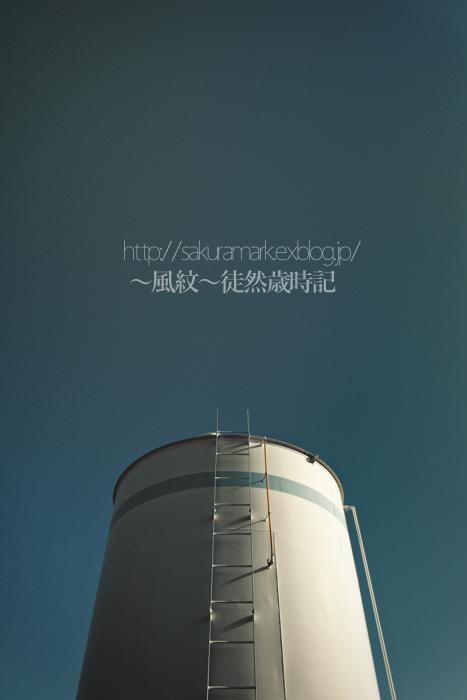 秋空にそびえるタンク。_f0235723_2133787.jpg