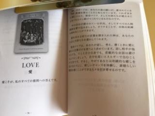 マリア展4日目♡_e0131324_08590016.jpg
