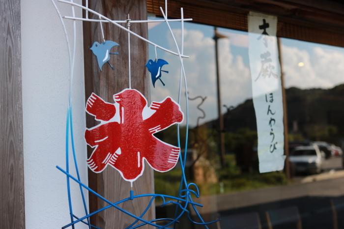 *滋賀/石山*「茶丈藤村」夏の帰省 - 25 -_f0348831_20092490.jpg