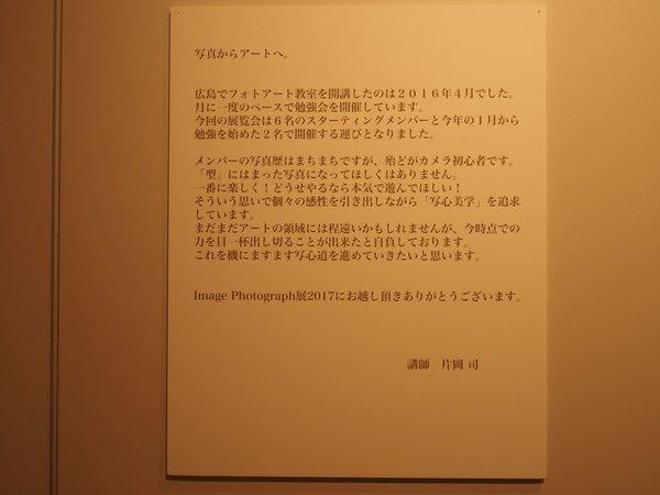 b0190540_1745091.jpg
