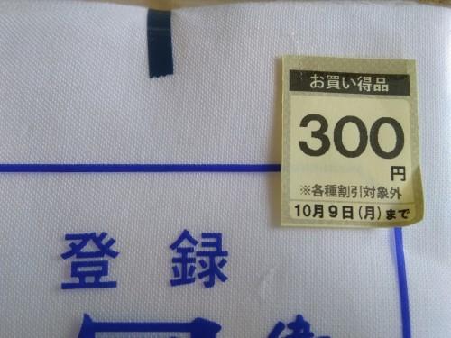 b0061947_21224198.jpg
