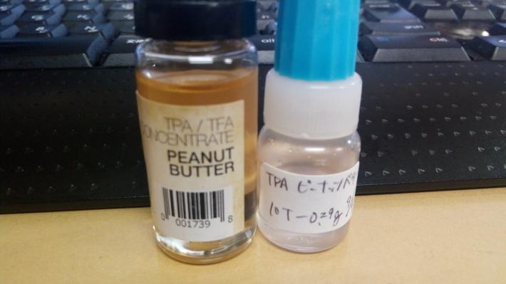 TPA Peanut Butter(ピーナッツバター) - ぷぅ日記
