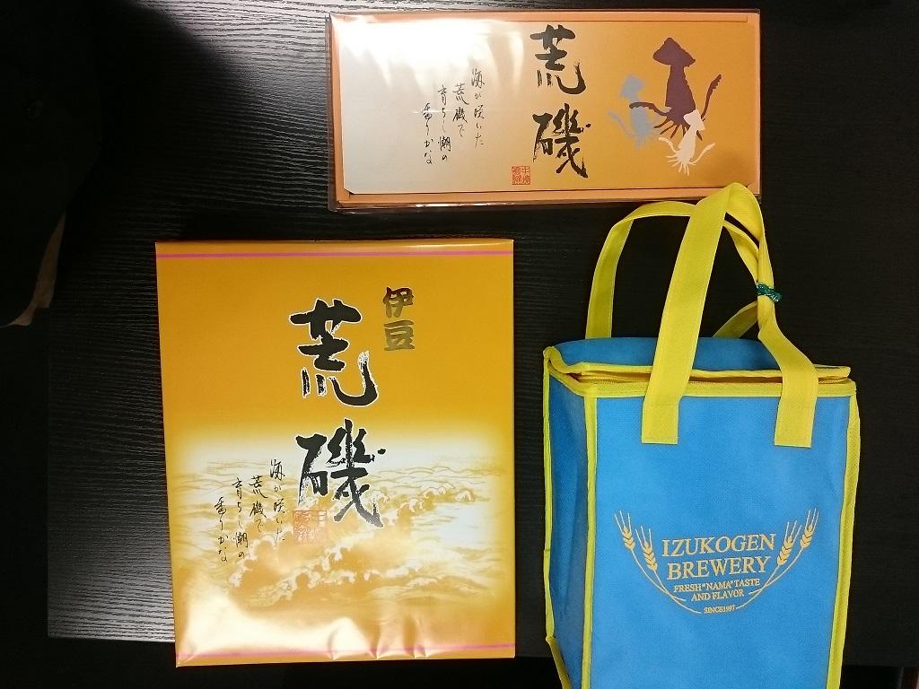 佐藤先生のお土産特集!_d0061857_20115633.jpg