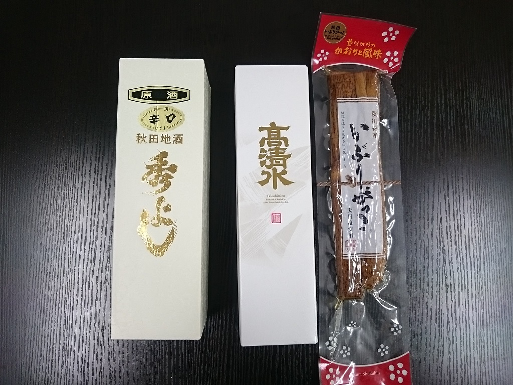 佐藤先生のお土産特集!_d0061857_20243093.jpg