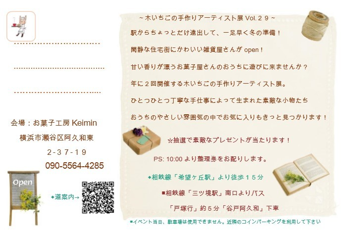 c0169360_09573514.jpg