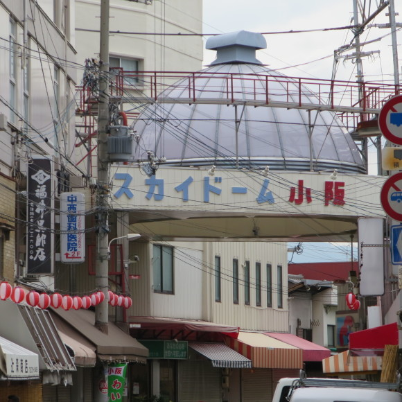 小阪ドームツアー 東大阪_c0001670_20271392.jpg