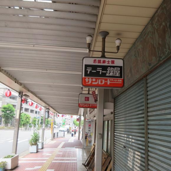 小阪ドームツアー 東大阪_c0001670_20272313.jpg