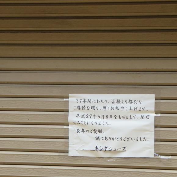 小阪ドームツアー 東大阪_c0001670_20341851.jpg