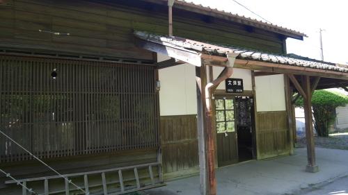 肥薩線大畑駅_f0130879_23501638.jpg