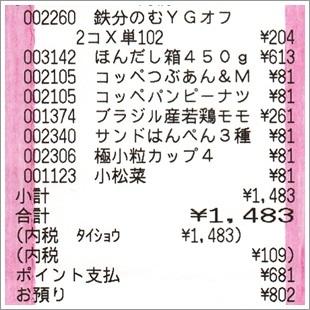 b0260581_14365864.jpg