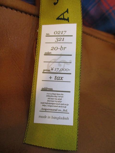 アンパサンド Ampersand round tote bag S  NO:0217-321 ☆_e0076692_14173445.jpg
