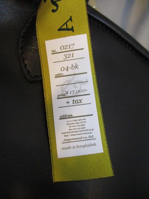 アンパサンド Ampersand round tote bag S  NO:0217-321 ☆_e0076692_14180491.jpg