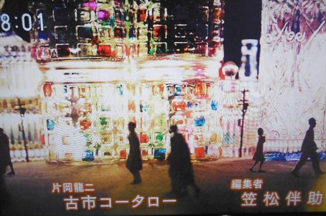 片岡龍二と、古市コータローさん_e0290193_20342230.jpg