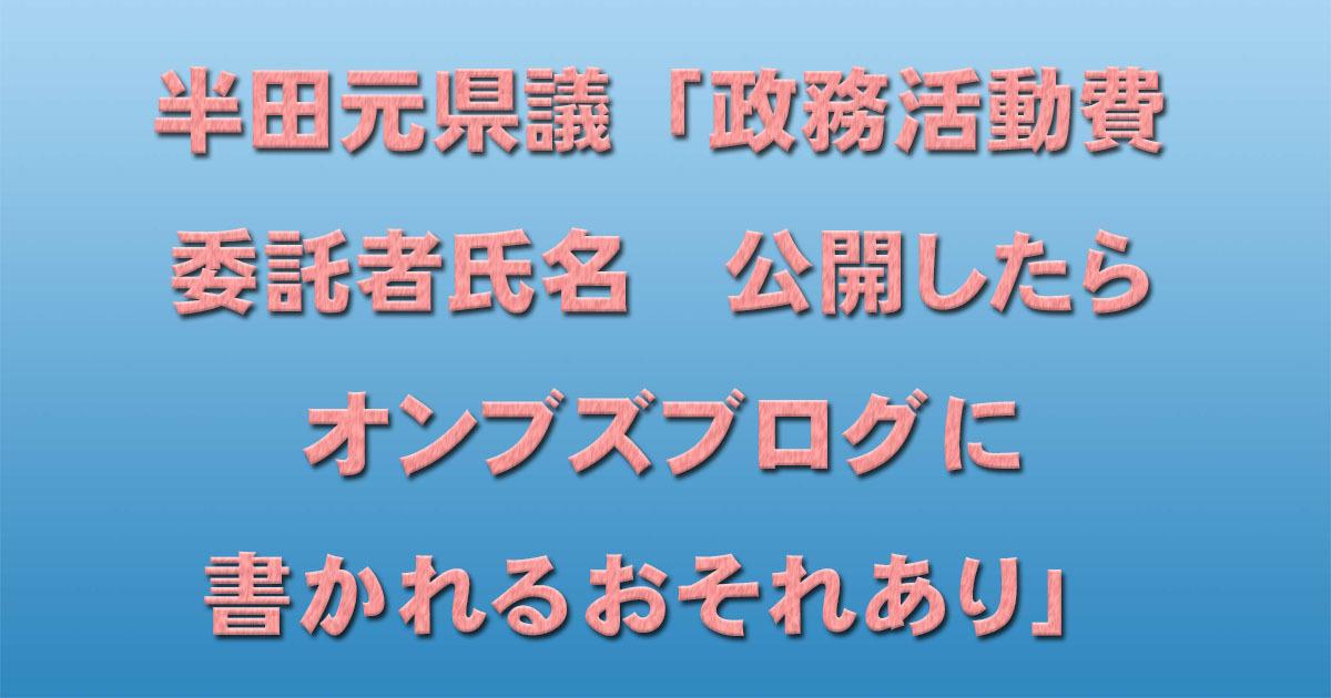 d0011701_17330963.jpg
