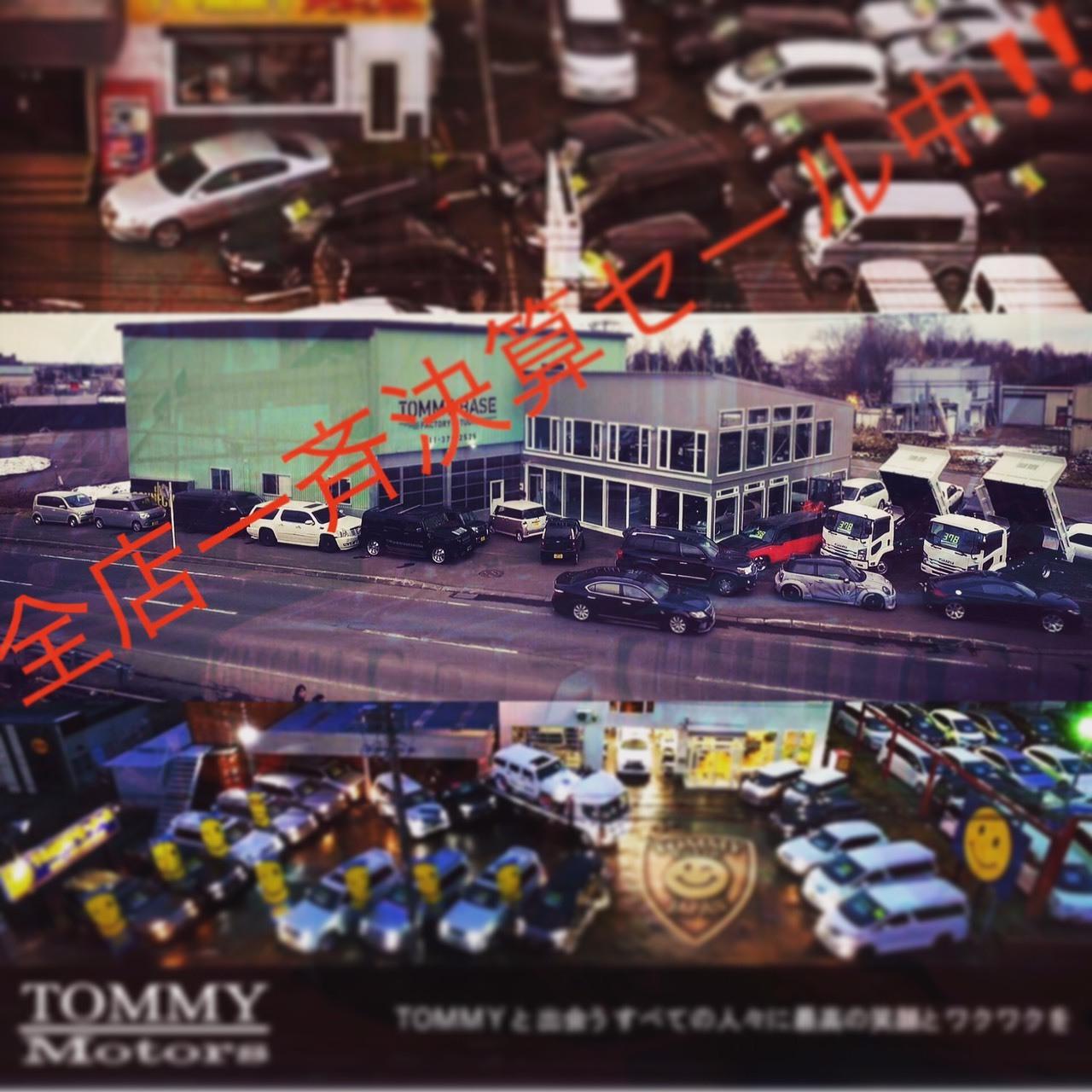 9月26日(火)TOMMY BASE ともみブログ☆ランクル ハマー カマロ_b0127002_11483628.jpg