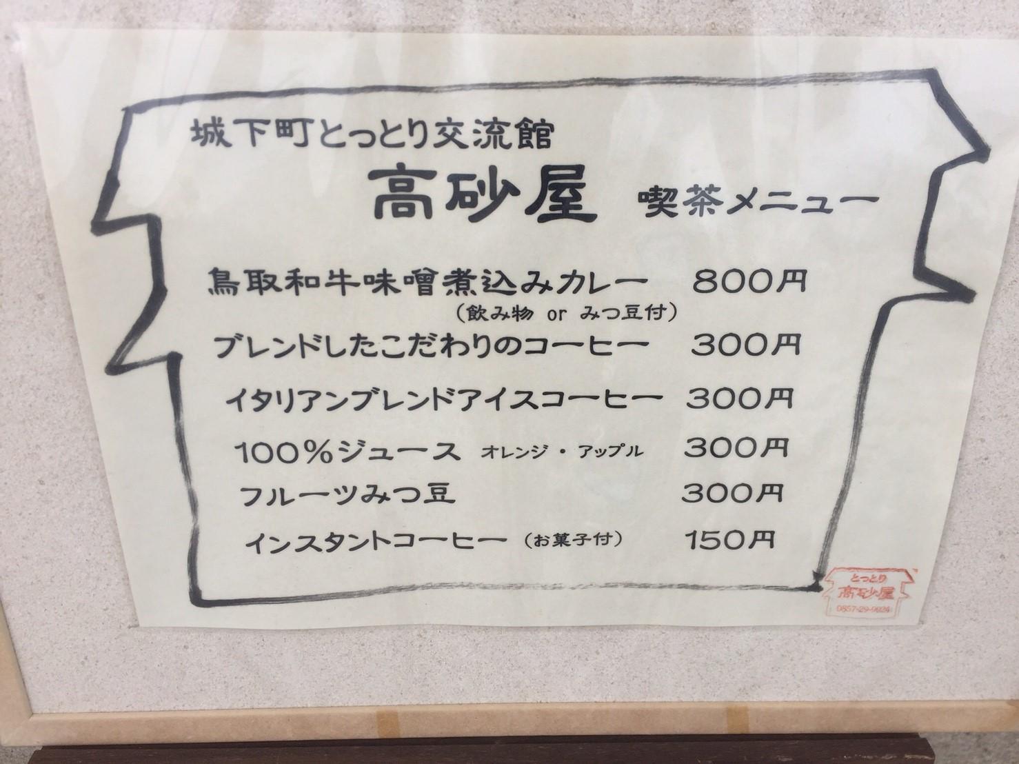 カレー放浪記 11_e0115904_13002127.jpg