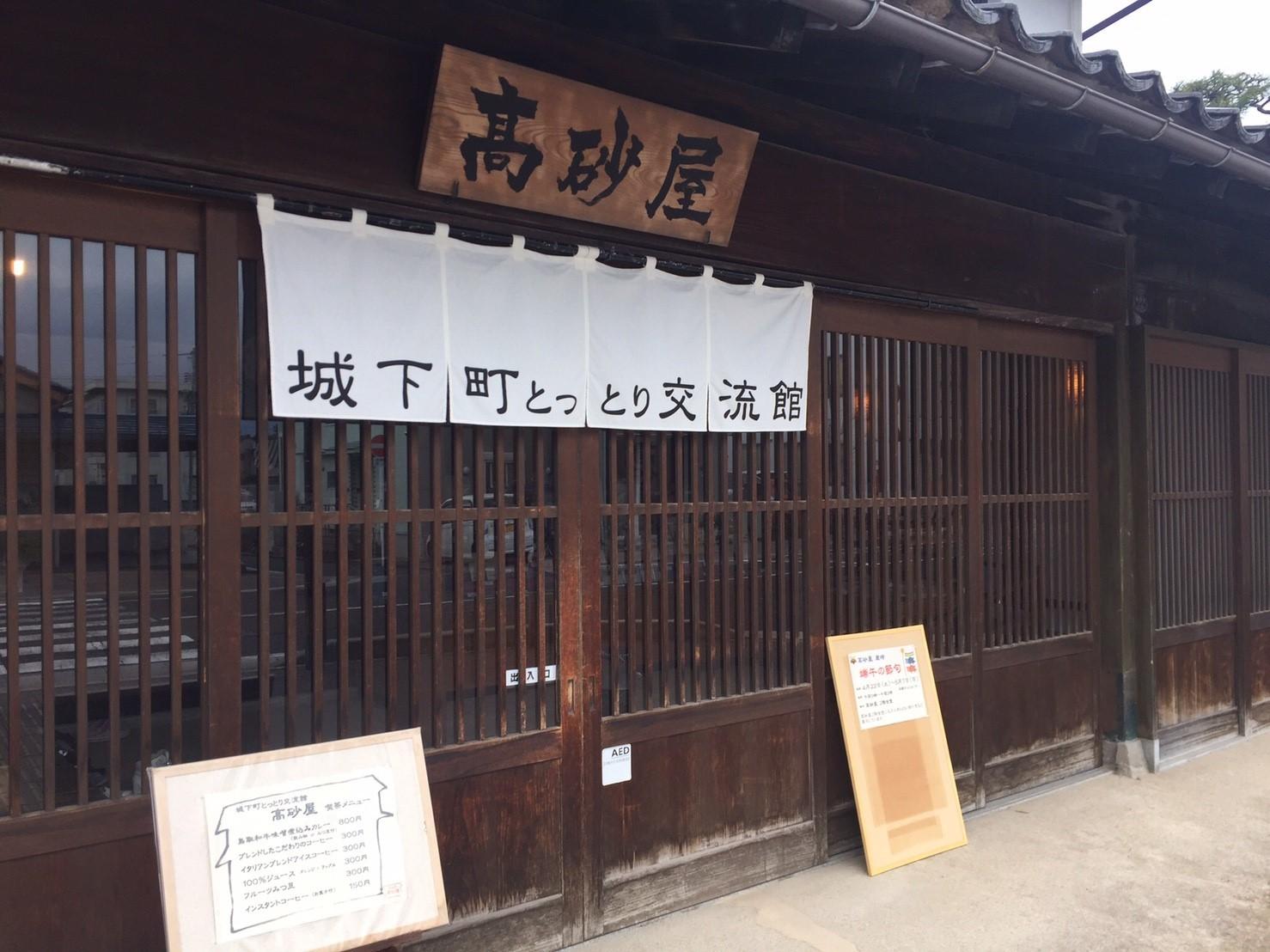カレー放浪記 11_e0115904_13002261.jpg